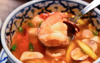 Jittlada - Tom Yam Seafood