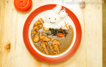 Curry - Karei-Ya Fusion - Citra 6 Jakarta