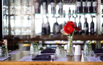 Atiz Wine & Dine