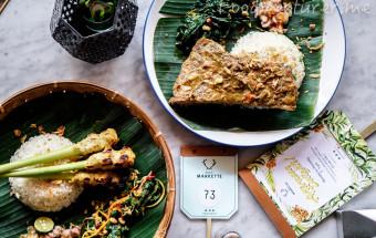Publik Markette - Balinese Cuisine