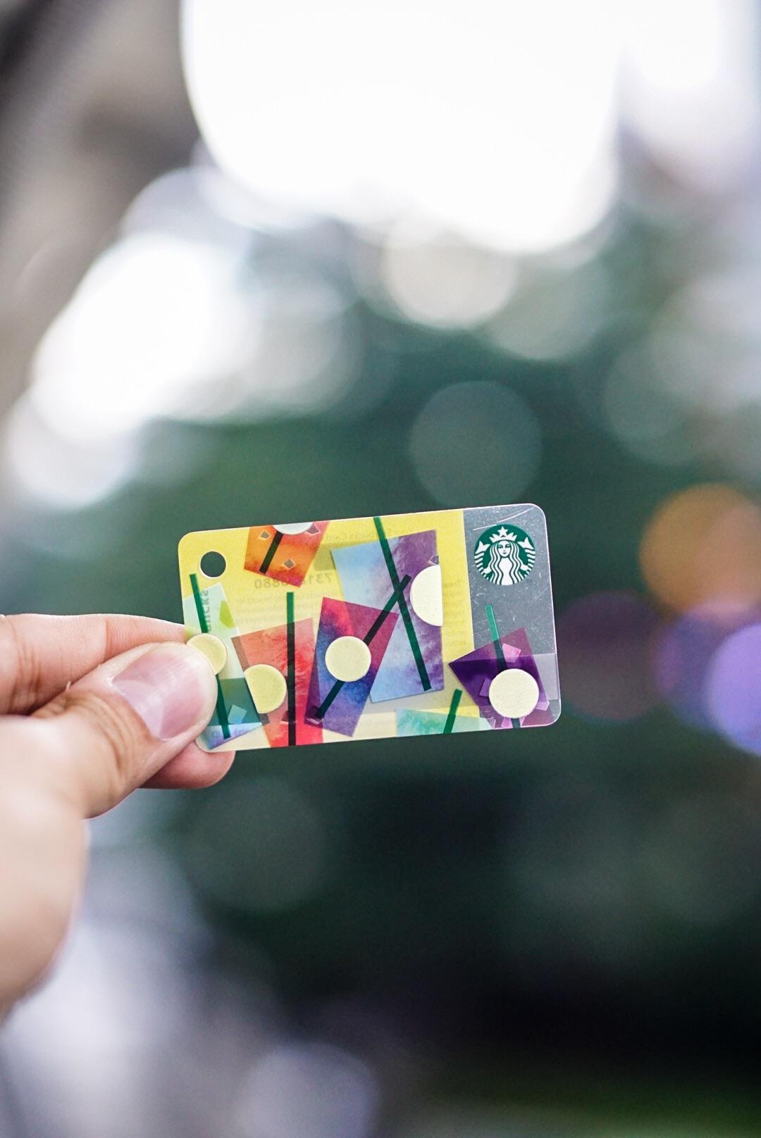 Starbucks Summer 2017